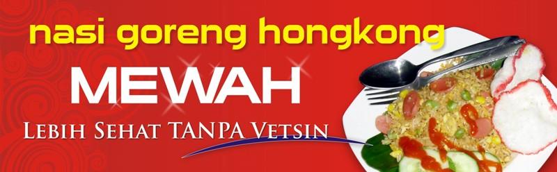 Contoh Banner Kegiatan - Contoh KR